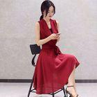 Sleeveless Tie-Waist A-Line Dress 1596