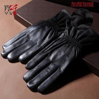 Genuine Leather Gloves