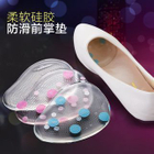 Gel Forefoot Pad от YesStyle.com INT