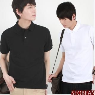 Polo Shirt
