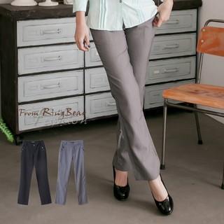 Elasticized Dress Pants 1038183873