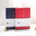 Medium Notebook 1596
