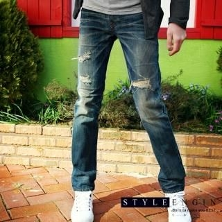 Buy Style Engine Distressed Jeans 1022260631