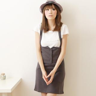 f dna high waisted jumper skirt 1022878330 womens asian