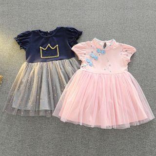 Princess | Costume | Dress | Kid