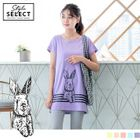 Sketched Rabbit Varsity Striped Longline Top 1596