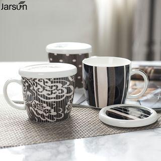 Printed Mug with Lid 1055145287