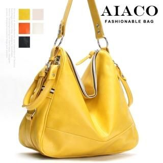 Buy AIACO Faux-Leather Shoulder Bag 1022536118