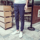Gather-Cuff Striped Pants от YesStyle.com INT