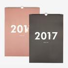 "2017 ""HELLO CALENDAR"" Wall Calendar (L) 1596"