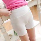 Boy Shorts 1596