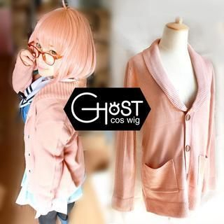Beyond the Boundary Mirai Kuriyama Cosplay Costume - Cardigan