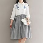 Striped Panel Embroidered Collared Dress 1596