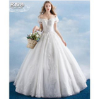 Maternity Off-shoulder Ball Gown Wedding Dress White - L от YesStyle.com INT