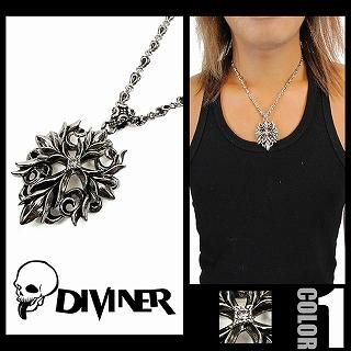 Picture of Diviner Gothic Cross Pendent Silver - One Size 1022968977 (Diviner, Mens Fashion, Japan)