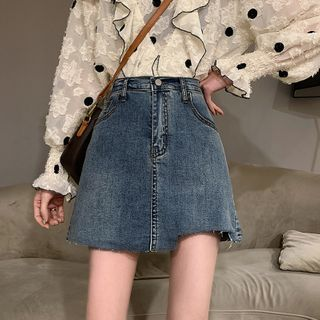 Image of Asymmetric Denim Skort