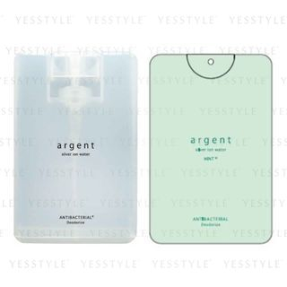 Image of Cosme Station - Argent Silver Ion Water 18ml - 2 Types