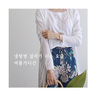 Open-Front Ribbed Cardigan 1061178854