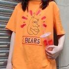 Bear Print Short-Sleeve T-Shirt 1596