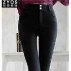 Plain Skinny Pants White - XXXL от YesStyle.com INT