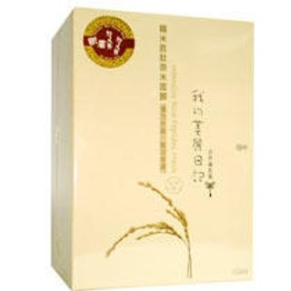 Buy My Beauty Diary – Intensive Rice- Peptides Mask 10 pcs