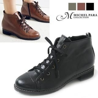 Buy MICHEL PARA COLLECTION Genuine Leather Boots 1023038544