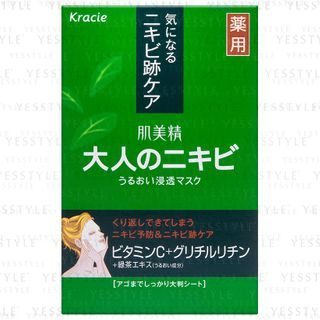 Kracie Hadabisei Medicated Anti-Acne Mask (Green) 5 pcs