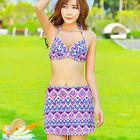 Set: Pattern Bikini + Swim Skirt + Cover-Up Top 1596
