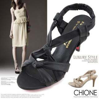 Buy Chione Faux-Leather Sandals 1022710996