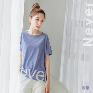 'Never' Loose Fit Graphic Tee 1059954753