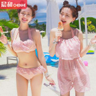 Set: Perforated Bikini + Cover-Up Playsuit 1596