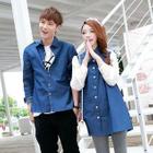 Couple Long-Sleeve Shirt от YesStyle.com INT