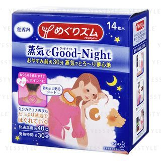 Kao - MegRhythm Good-Night Steam Patch (Unscented) 14 pcs 1045268272