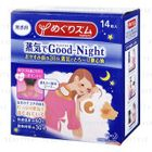 Kao - Megrhythm Good-Night Steam Patch (Unscented) 14 pcs 1596