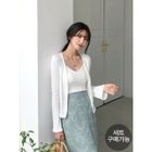 Set: Ribbed Slim-Fit Cardigan + Camisole Top 1596