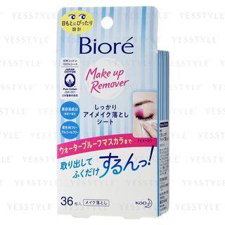 Kao - Biore Eye Makeup Remover Sheet 36 pcs 1061169024