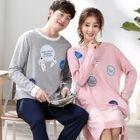 Couple Matching Sleep Dress / Pajama Set 1596