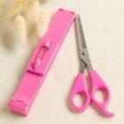 Hair Fringe Trimming Tool / Hair Fringe Scissors 1596