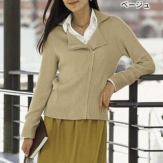 Picture of BELLE MAISON Rib-Knit Zip-Up Jacket 1021339872 (BELLE MAISON Apparel, Womens Knits, Japan Apparel, Japan Knits)