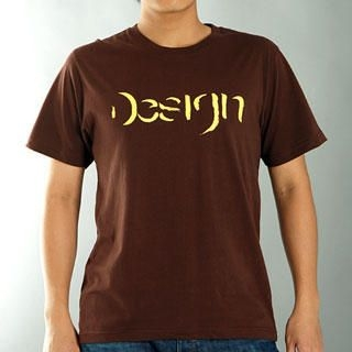 Picture of Grafico Brush Brown Boy Tee Shirt 1005048188 (Grafico, Mens Tees, Hong Kong)