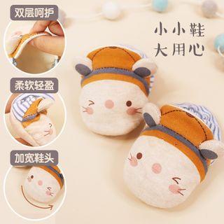 Image of Animal Baby Slip Ons DIY Kit DIY Kit - Slip Ons - One Size
