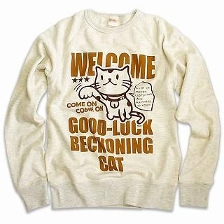 "Buy SCOPY Crewneck Sweatshirt -""Good-Luck Beckoning Cat"" 1013054672"