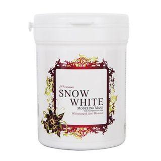 Anskin - Premium Snow White Modeling Mask 700ml 700ml 1060333570