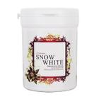 Anskin - Premium Snow White Modeling Mask 700ml 1596