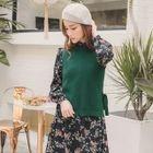 Sleeveless Plain Knit Top 1596