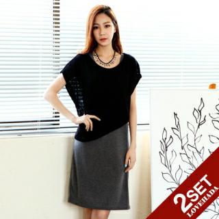 Set: Asymmetric-Hem Sweater + Tank Dress