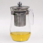Stainless Steel Tea Cup 1596