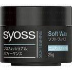 Schwarzkopf - Syoss Hair Styling Soft & Shine Soft Wax 25g 1596