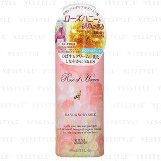 Kose - Rose of Heaven Hand & Body Milk 60ml