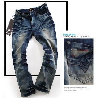 Buy SERUSH Washed Jeans 1022855426